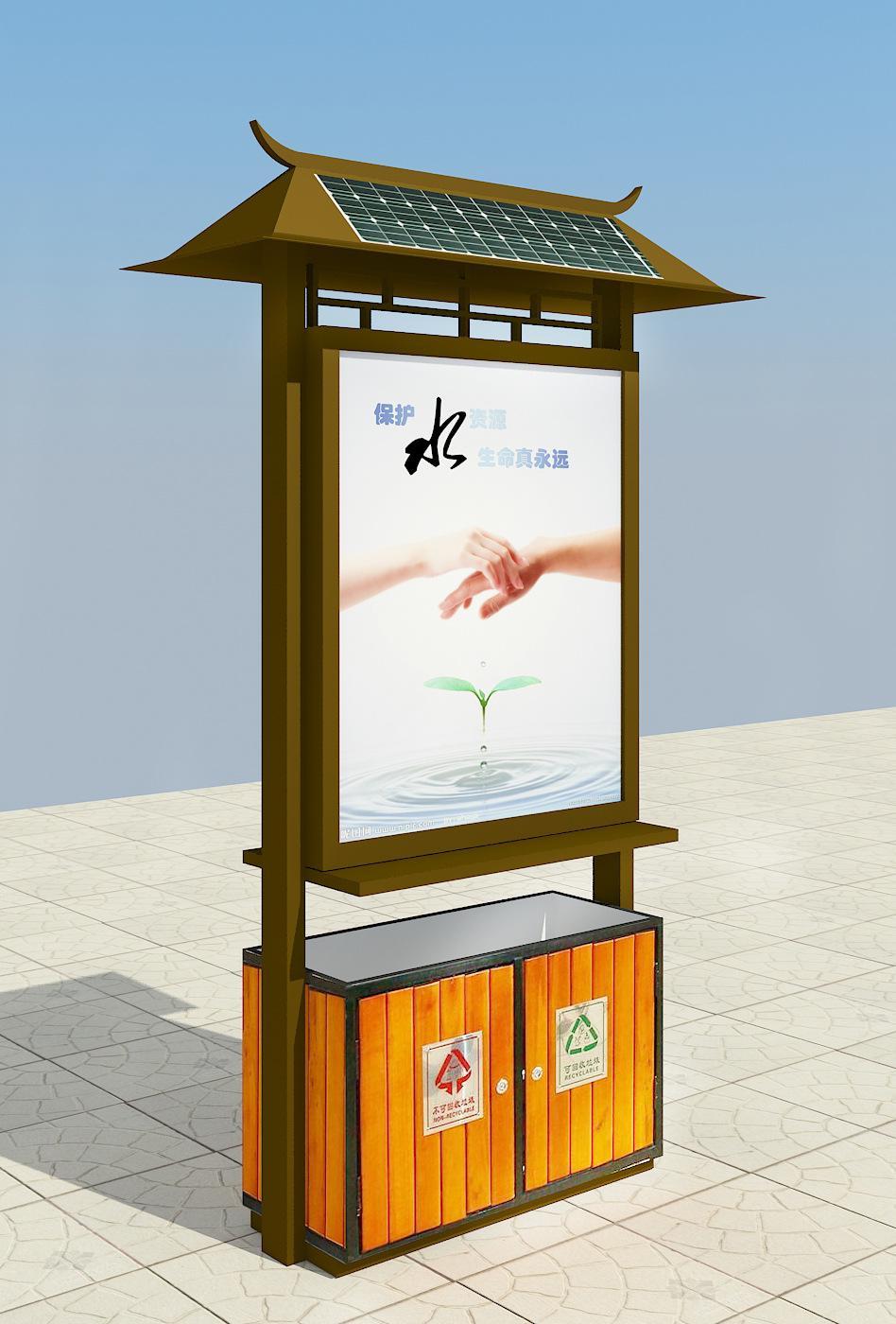 平谷太阳能滚动垃圾箱