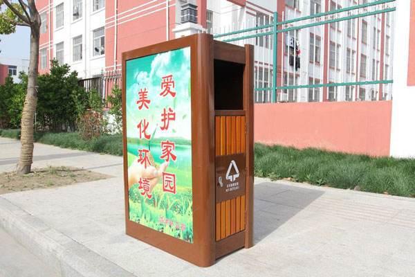 平谷太阳能滚动垃圾箱生产厂家
