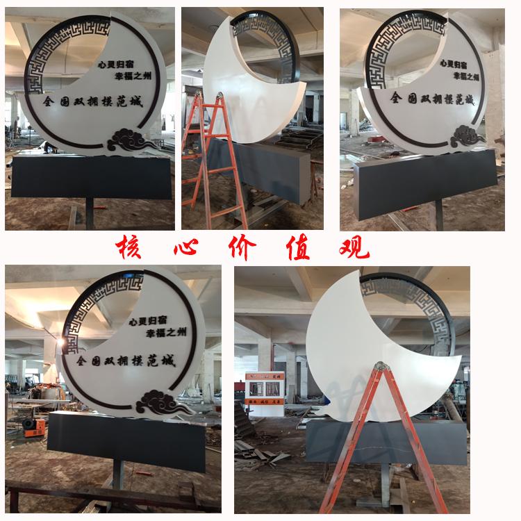 北京核心價值觀標牌制作報價