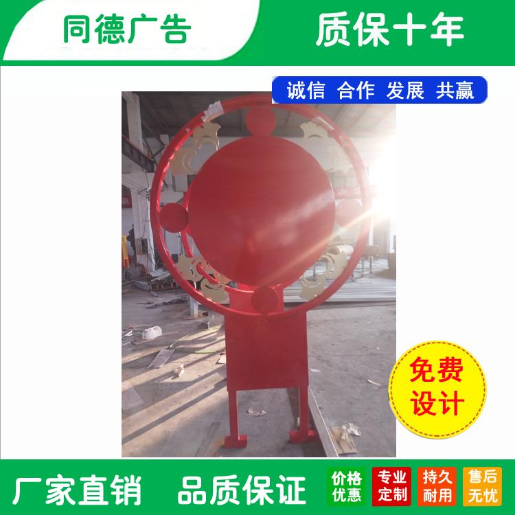 东城党建标牌价值观生产