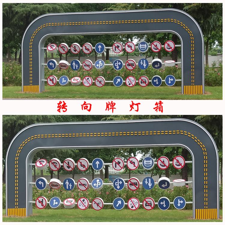 朝阳中国梦社会主义核心价值观定制