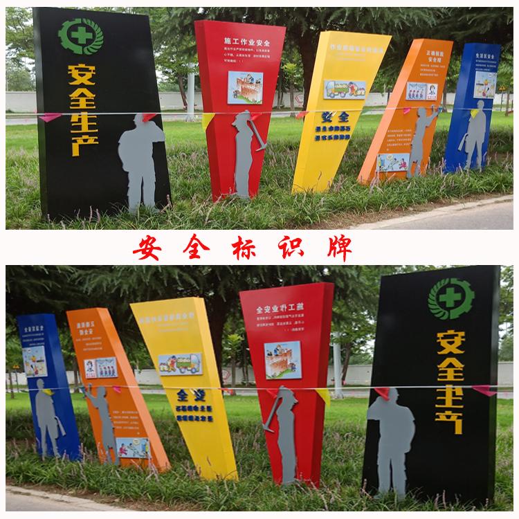 北京不銹鋼價值觀標牌圖片