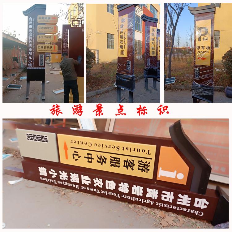 中国梦户外展示牌核心价值观直销