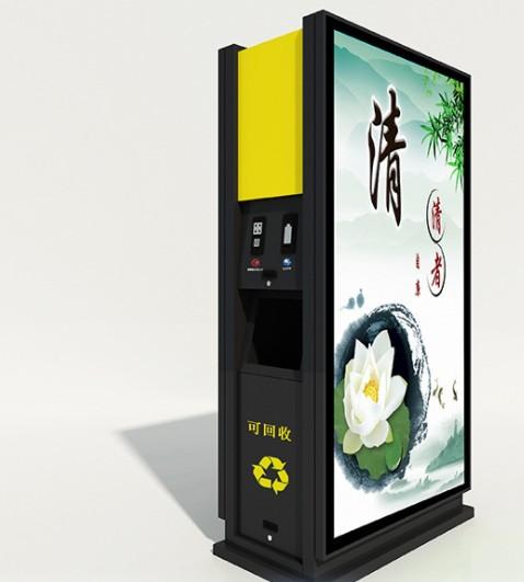 朝阳社区垃圾箱 生产
