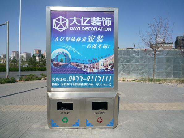 朝阳路牌广告垃圾箱厂家