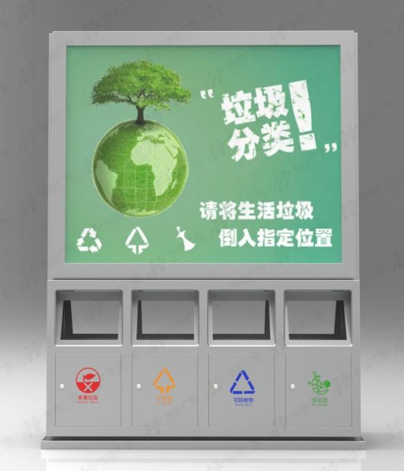 东城智能垃圾分类 定做