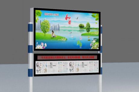 平谷挂壁滚动广告灯箱定制