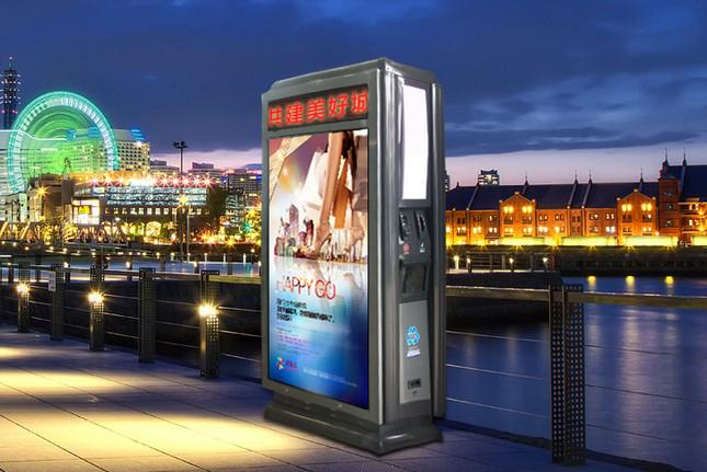平谷挂壁滚动广告灯箱设计