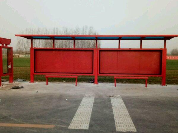 平谷校园滚动灯箱图片