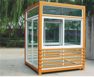 金山户外可移动环保治安岗亭设计