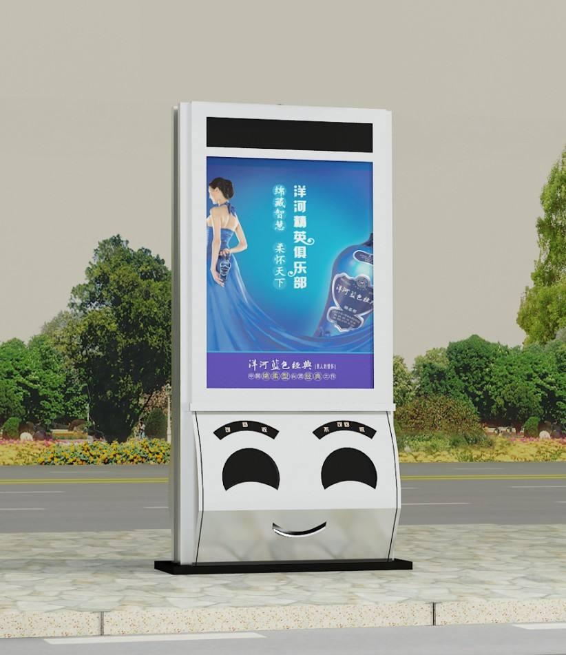 宣武广告垃圾箱外观
