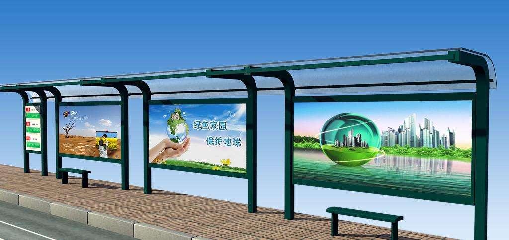 南汇太阳能候车亭市场价格
