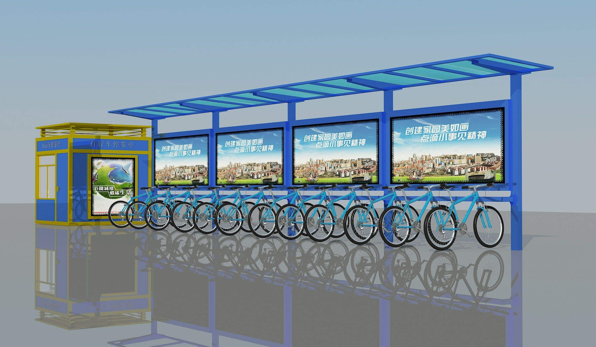 延庆自行车棚外观