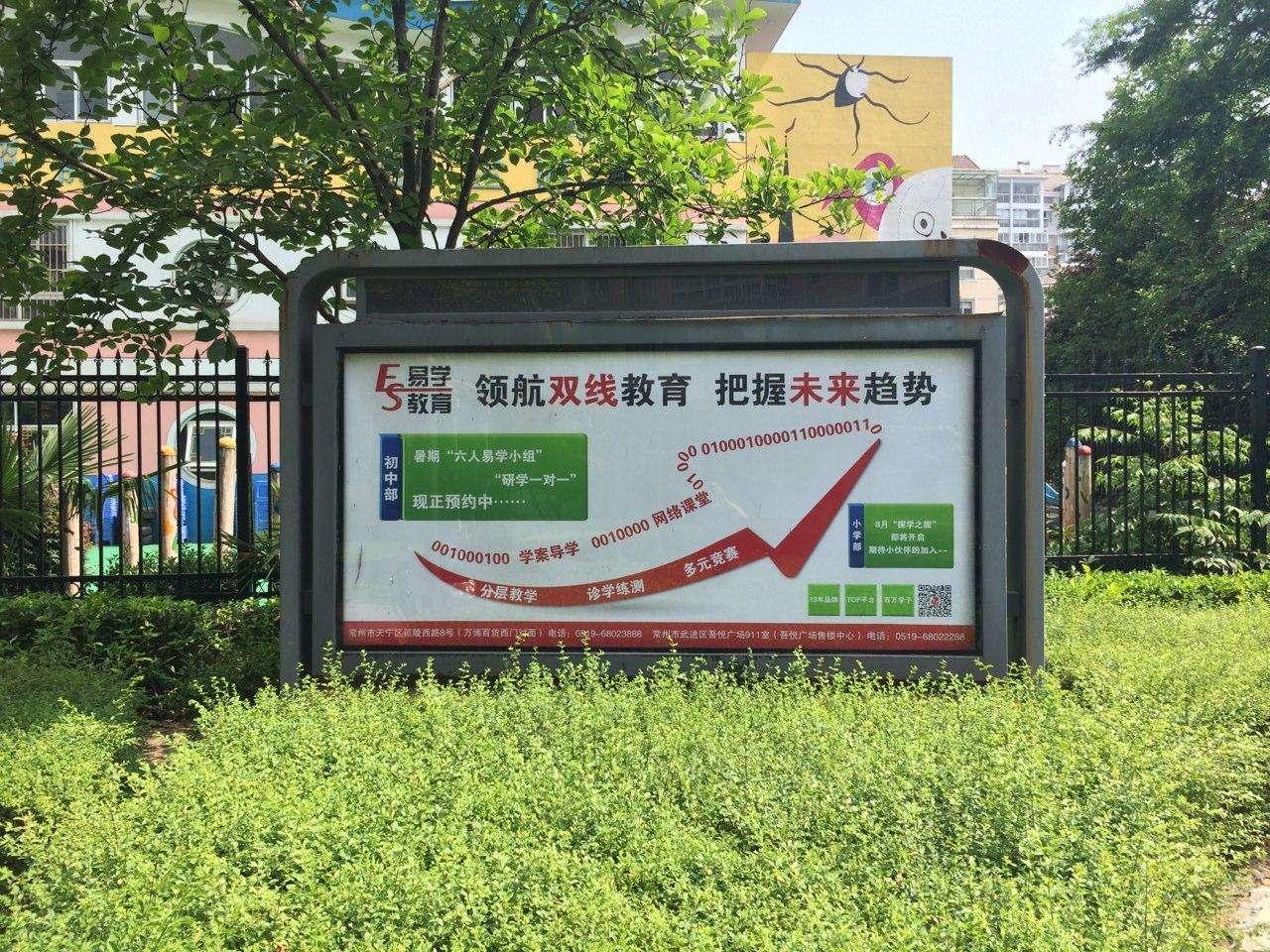 北京滚动灯箱外观