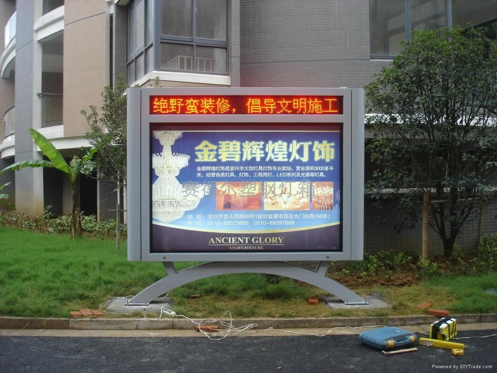 北京滚动灯箱图片