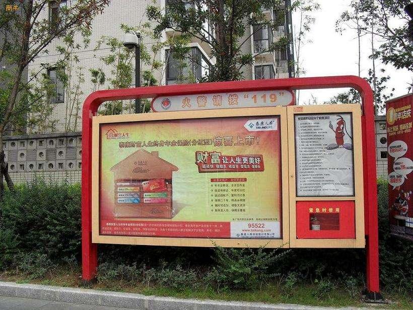 东城宣传栏厂家直销