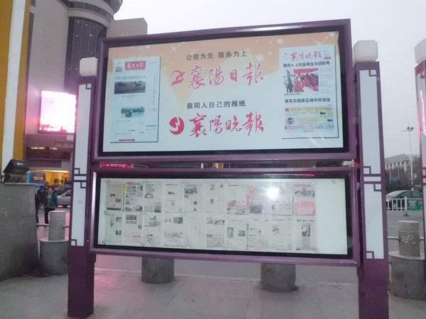 东城宣传栏样品