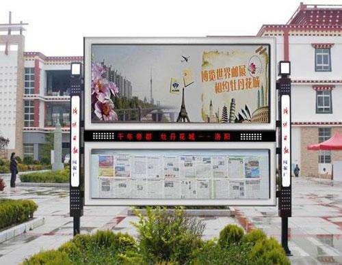 东城宣传栏保养维护