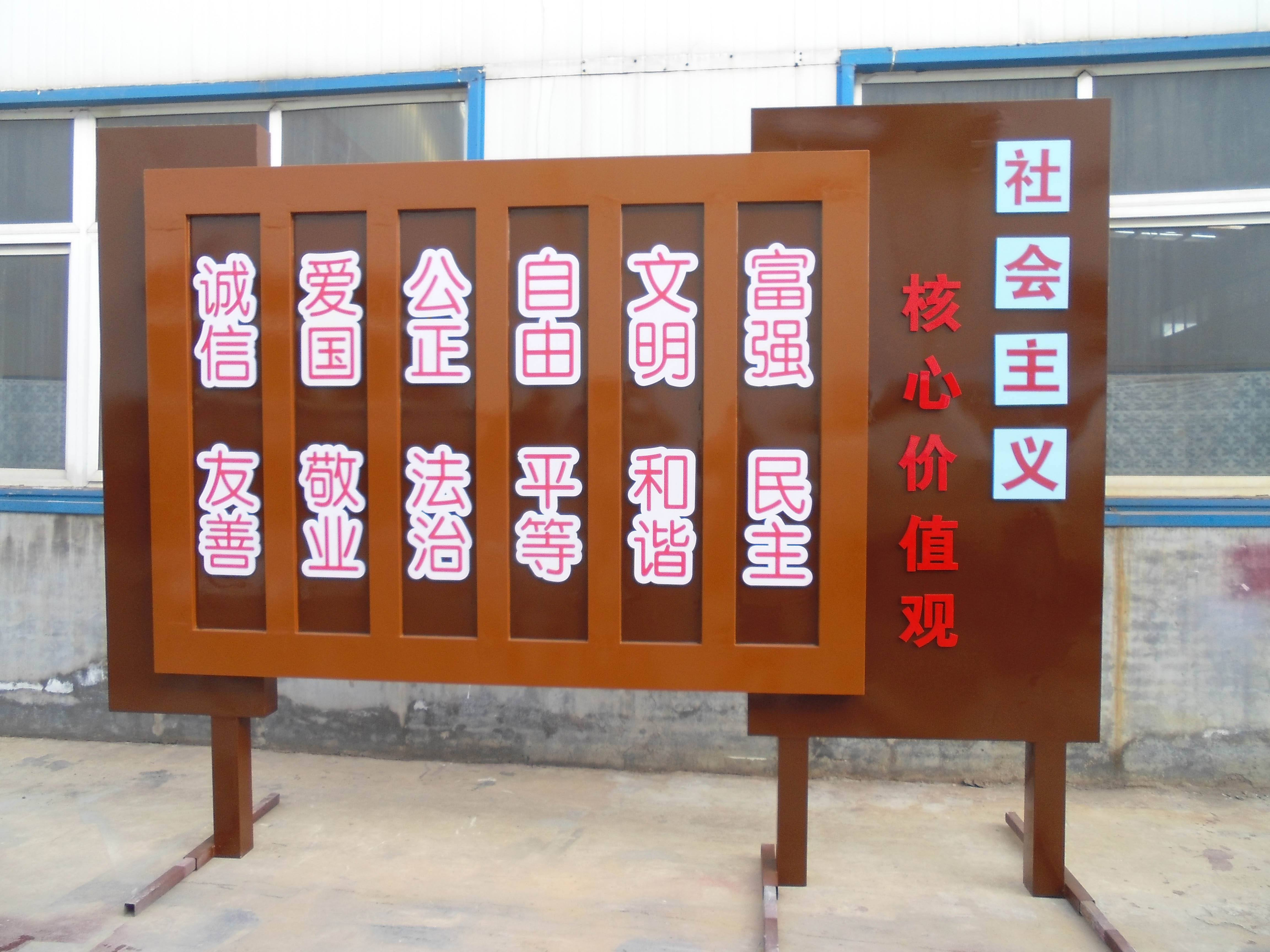 通州智能灯箱广告专业生产厂家