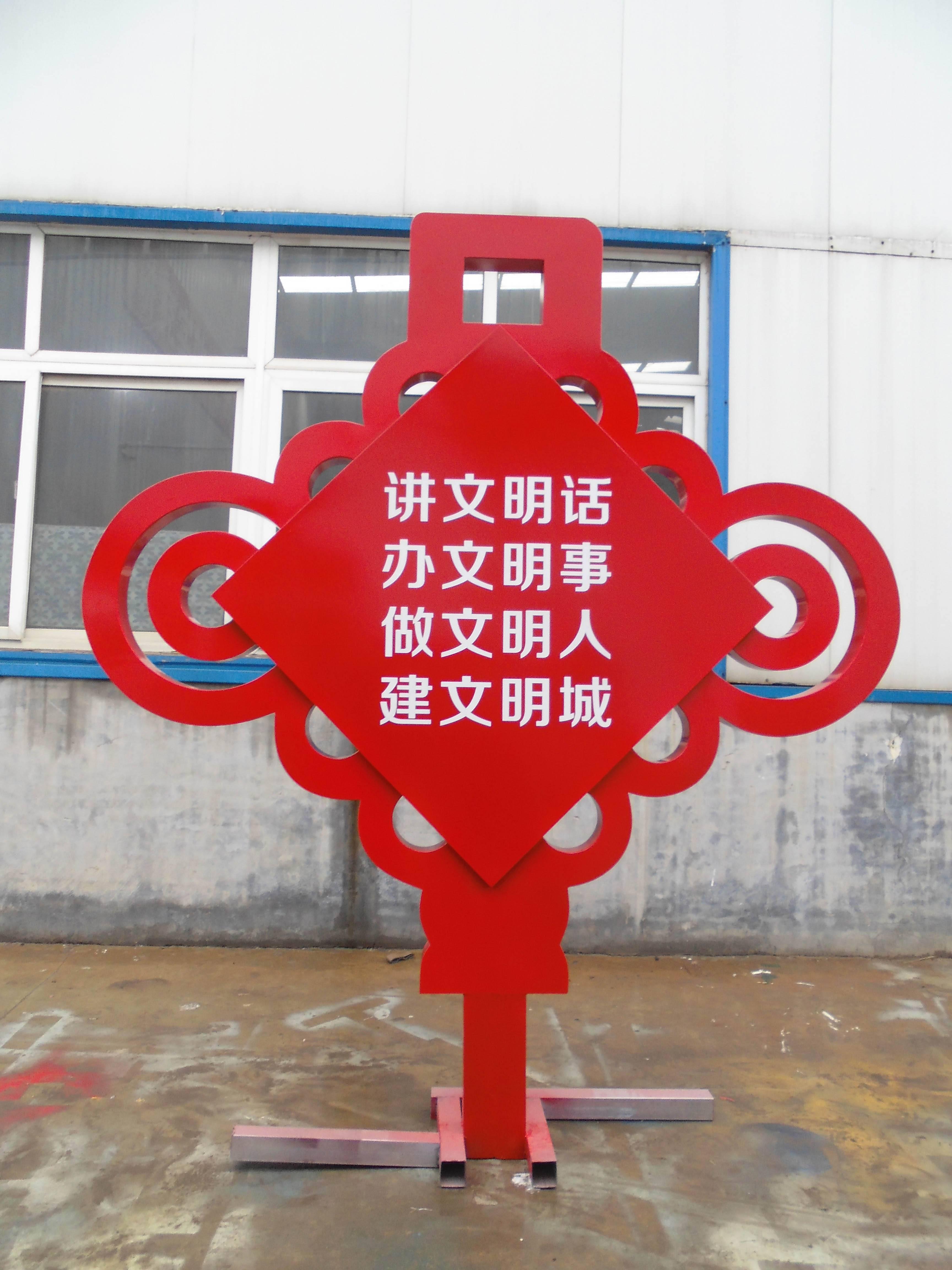 北京价值观牌专业设计欢迎垂询