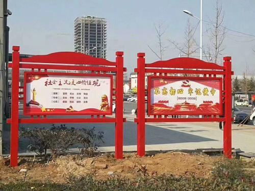 张家港价值观标牌个性化设计专业定制生产