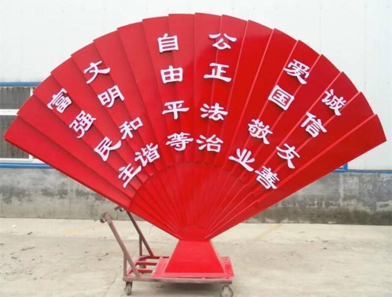 张家港价值观牌欢迎咨询专业设计