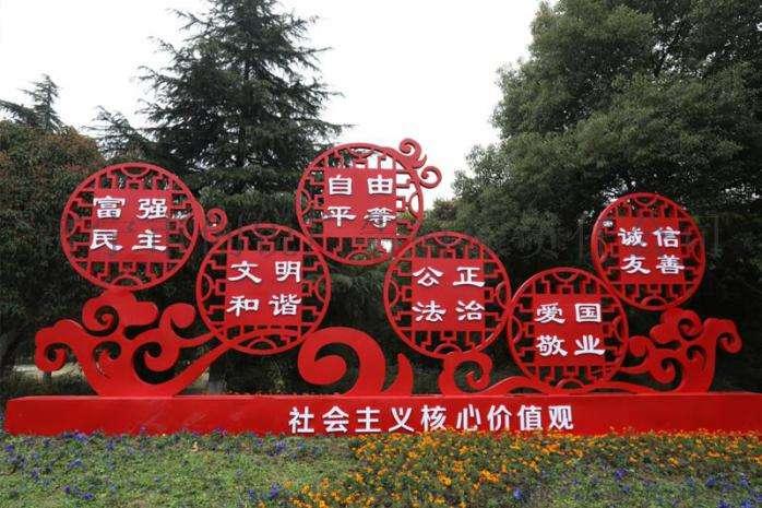 大兴中国梦户外展示牌核心价值观定做