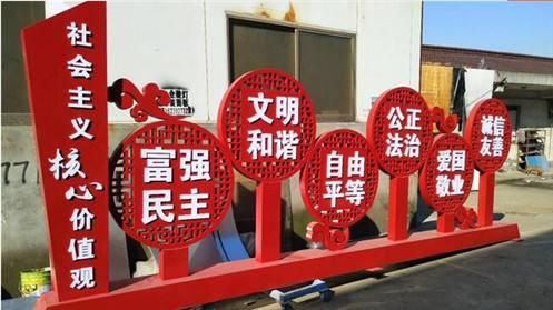 镇江价值观牌高品质专业设计