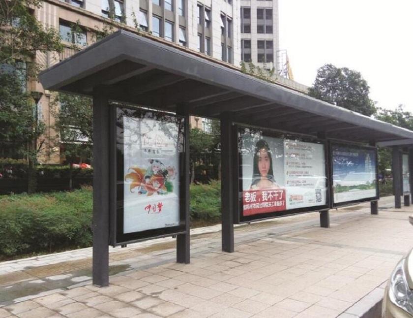 智能创意候车亭公交站牌源头好货