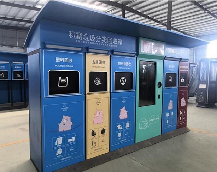 北京智能四分类垃圾箱价格问询