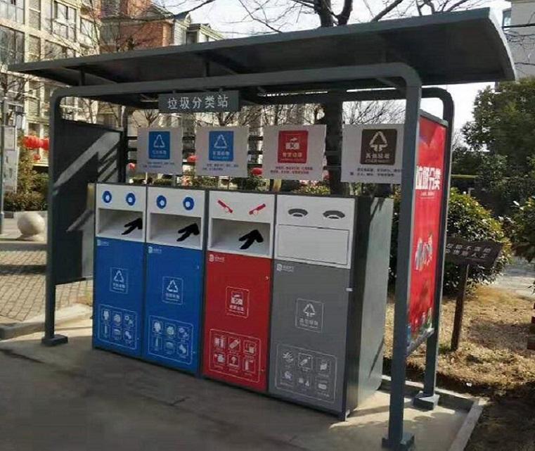 北京户外智能分类垃圾箱工艺技术可靠