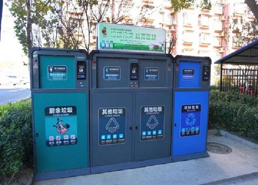 北京社区智能多功能分类垃圾箱支持全国发货