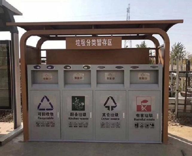 太阳能智能垃圾箱价格合理