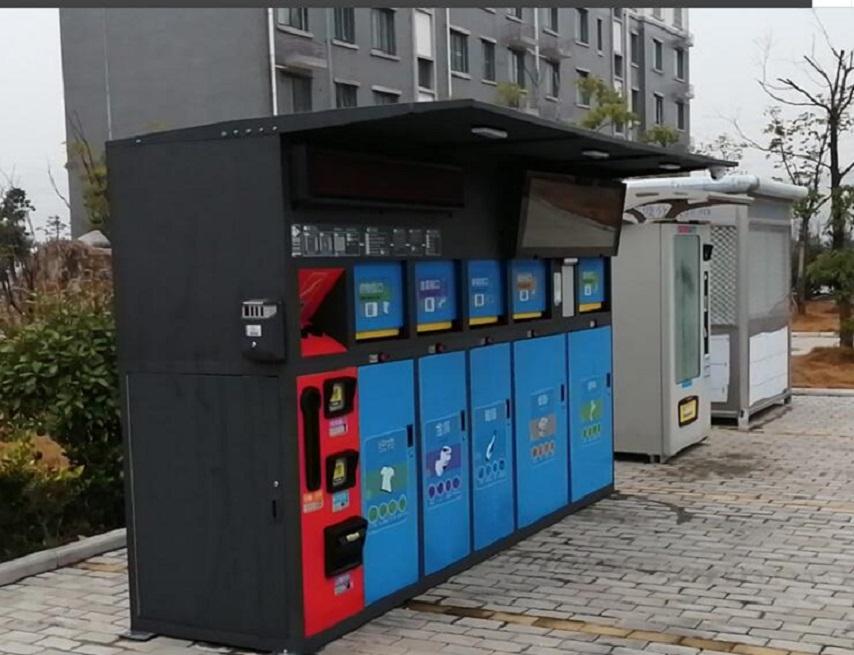 垃圾分类回收箱报价