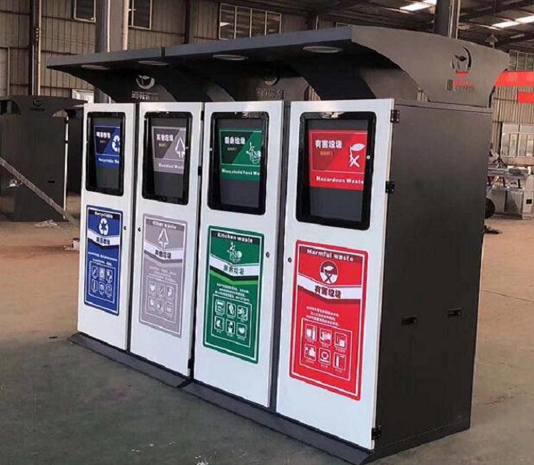 垃圾分类回收箱多少钱一个