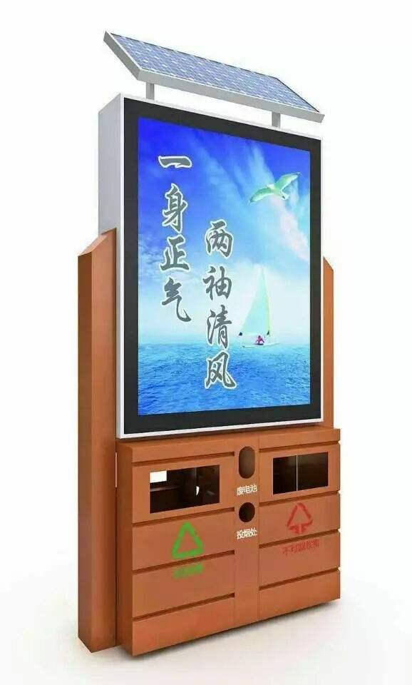 淮南广告果皮箱设计