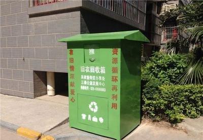 朝阳旧衣物回收箱报价