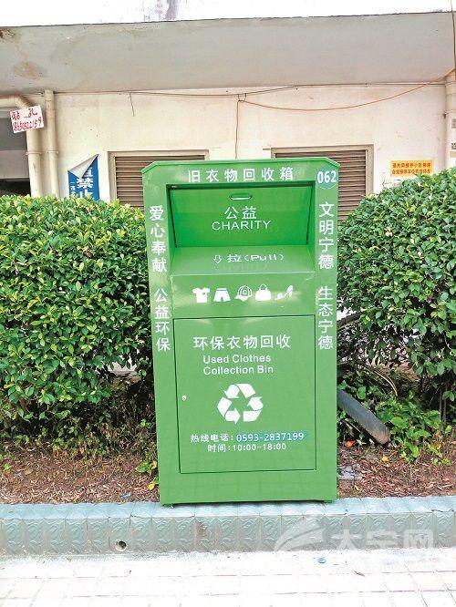 杨浦旧衣物回收箱直销