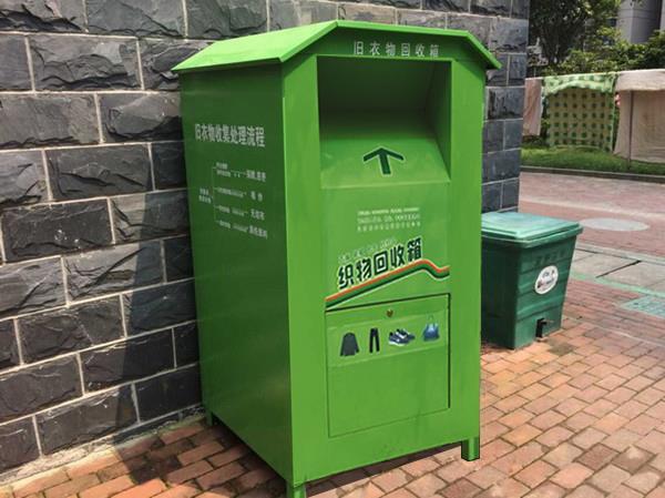 朝阳旧衣物回收箱生产厂家