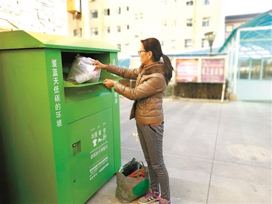 旧衣回收箱定制生产