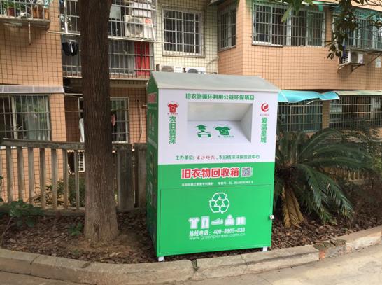 朝阳旧衣回收箱制造商