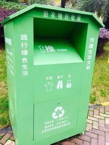 旧衣回收箱生产技术一流