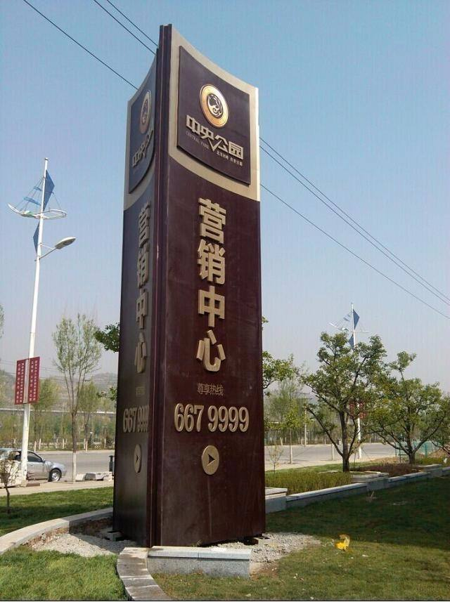 通州雕塑精神堡垒生产厂家