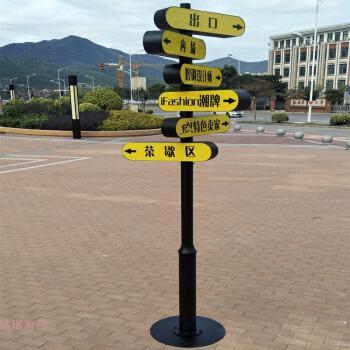 交通指路牌灯箱按需定制