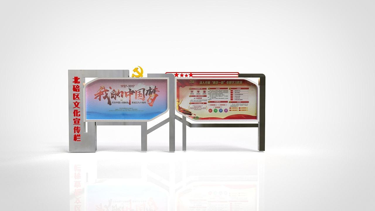 不锈钢宣传栏广告灯箱定制