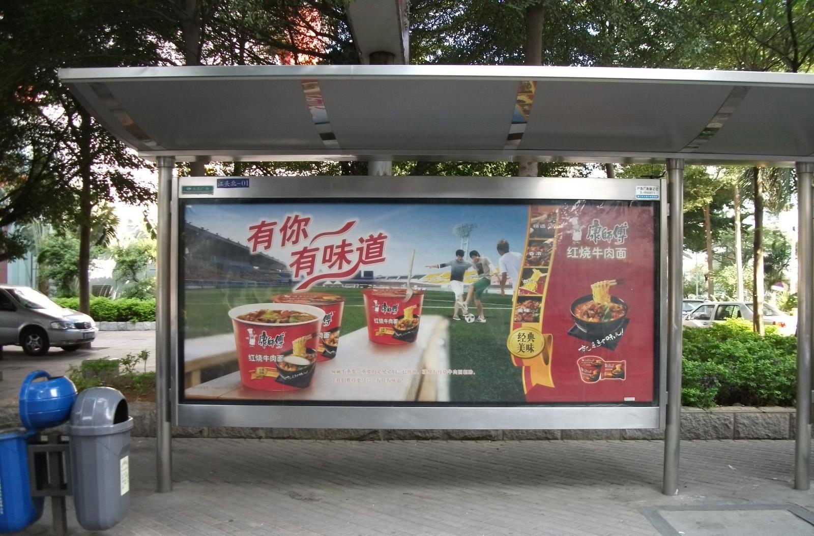上海不锈钢候车亭定做