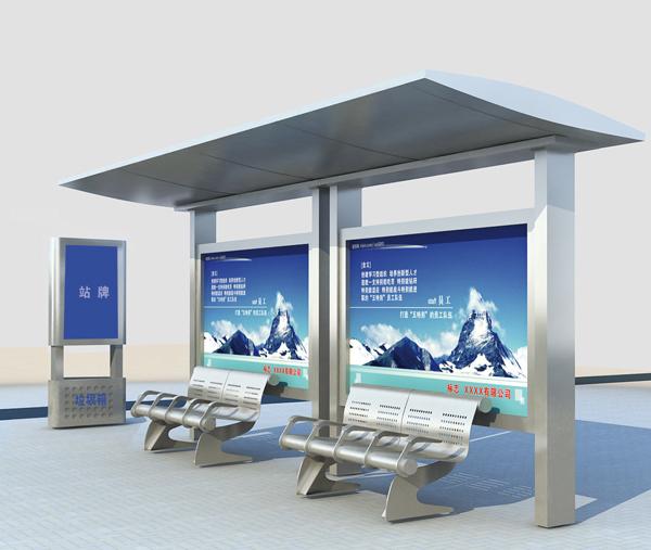 上海智能候车亭设计