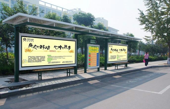 密云公交站台销售厂家