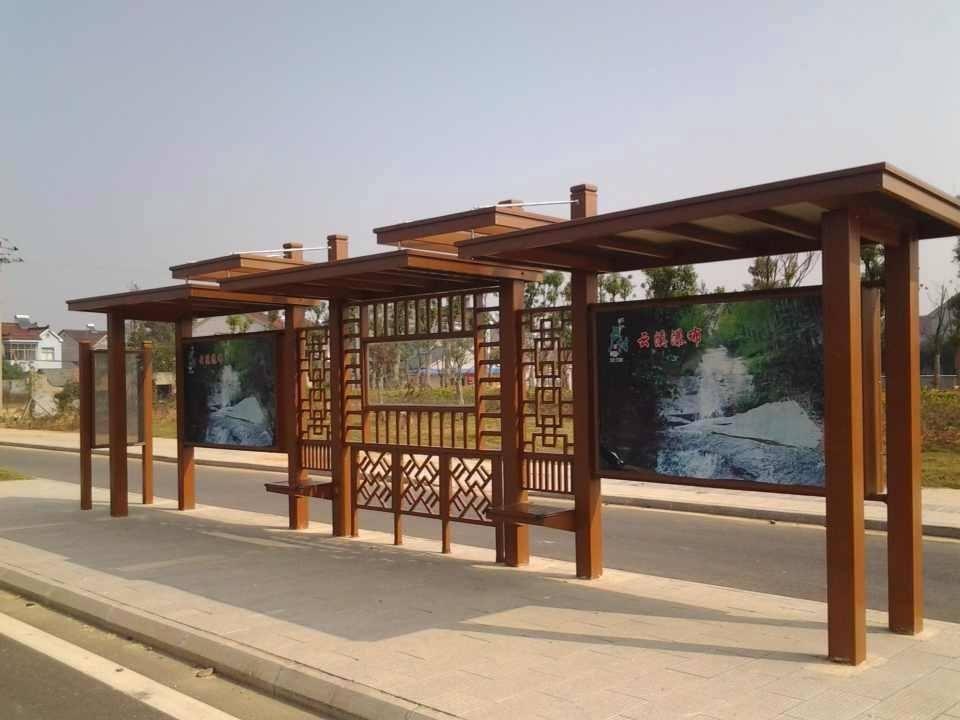 大兴公交站台高端设计
