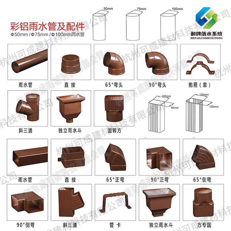 上海天沟厂家联系电话